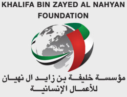 khalifa-bin-zayed-foundation-logo