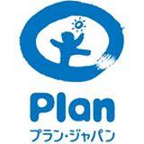 plan japan